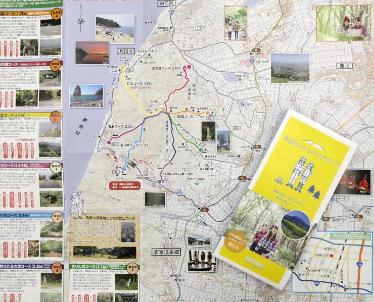 巻観光協会が発行したパンフレット「角田山トレッキングガイド」