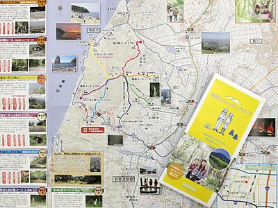 登山も観光も魅力満載 角田山パンフレット 新潟・西蒲区