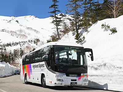 銀世界、乗鞍の車窓から 春山バス2年ぶり運行へ