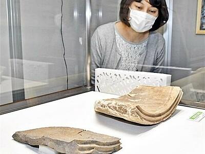 「興道寺廃寺」の瓦窯場所を推定 美浜歴史文化館で速報展