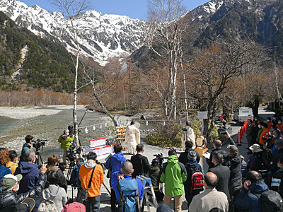 上高地、静かな春の一歩 開山祭