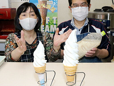 どぶろく風味ソフト発売 氷見の民宿と島津福寿堂連携