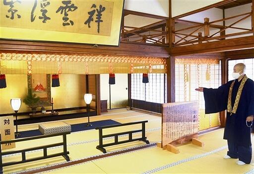 期間限定で公開している陽願寺の対面所=4月29日、福井県越前市本町