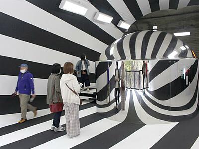 目が回る? 「白黒」不思議空間 十日町・清津峡トンネル