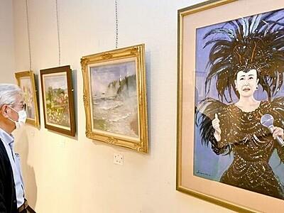 水彩画や油絵、愛好家が70点 福井市の県立美術館で「向日葵の会」作品展