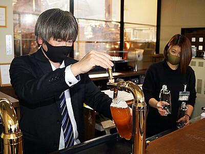 どこでも新鮮ビール 宇奈月麦酒館がペットボトル詰め販売