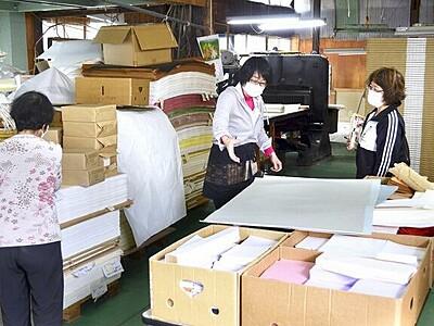 越前和紙の工房巡って品定め 福井県越前市のメーカー連携