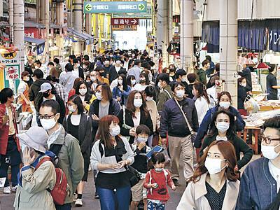 5連休初日、金沢にぎわう 近江町市場「想像以上」