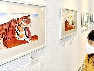 表情豊かな絵本の動物 人気作家あべさん、若狭町で作品展