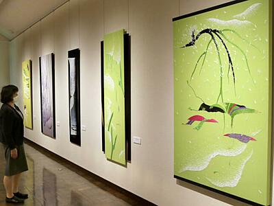 春の息吹 刺しゅうに込め 弥彦の丘美術館で工芸展