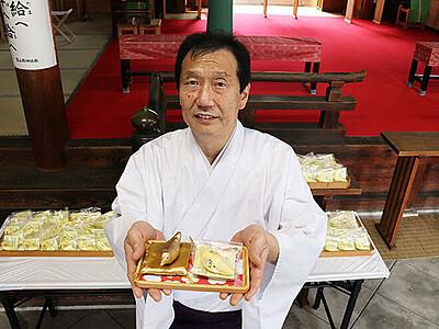 金色の「ウソ」で幸せに 富山の於保多神社で鷽替え神事