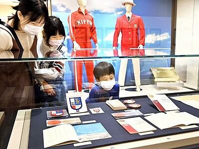 1964年の東京五輪熱気伝える企画展 福井県立歴史博物館