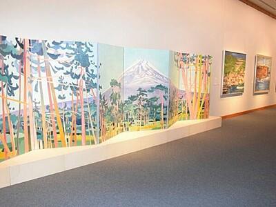 国内外の風景「旅する気分に」 佐久市立近代美術館
