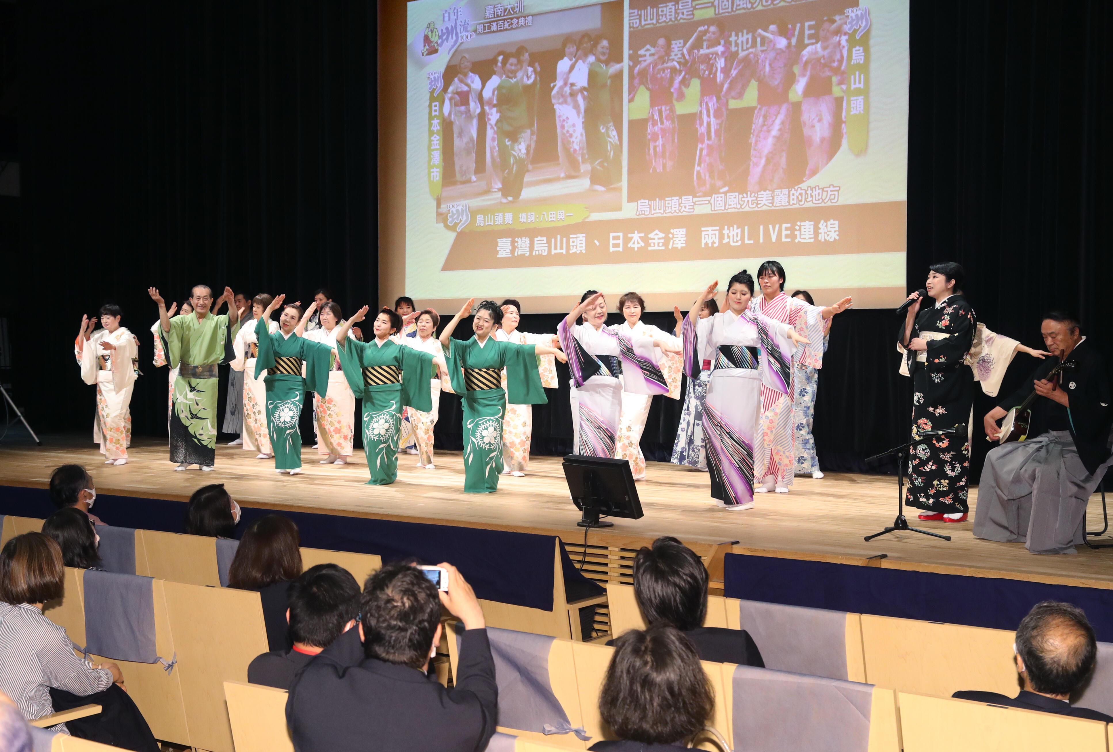 式典のフィナーレを飾った「烏山頭踊り」。金沢と台湾で同時に踊った=北國新聞赤羽ホール