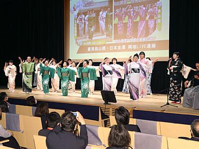 烏山頭踊り 金沢と台湾で同時に披露