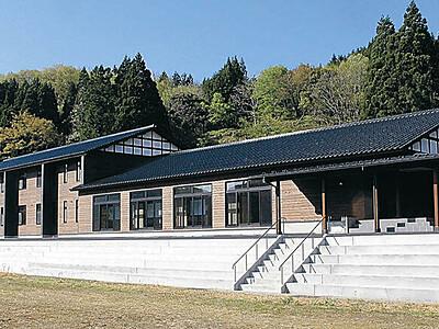 津幡・河合谷 学校跡地に宿泊交流施設