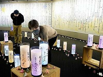 行燈に浮かぶ「笑顔」 日本一短い手紙入賞40点展示 坂井市・手紙の館