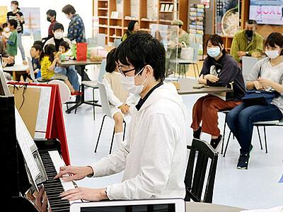 自由にピアノ演奏 クロスベイ新湊、「ユーチューブ」配信