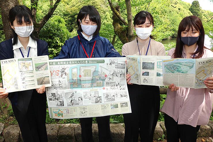 高岡城跡を紹介する日本語や英語、中国語のリーフレット