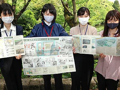 高岡城跡の魅力を多言語で発信 リーフレット製作