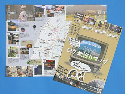 地図と行く 「西蒲映画」舞台巡り 新潟市西蒲区