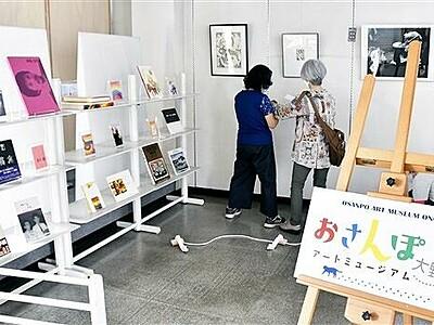 散歩の合間に美術鑑賞を 福井県大野市の空き店舗にギャラリー開設