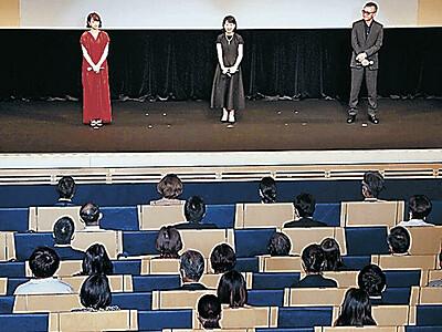 吉永さん「忘れられない映画」「いのちの停車場」完成披露 広瀬さんらと赤羽ホール登場