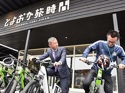豊丘村レンタサイクル事業 元選手率いるチーム協力