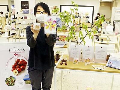 福井市棗地区のナツメが肌ケア商品に 東京の会社3種類開発