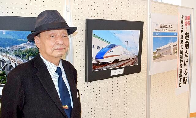 新駅名の決定にちなみ北陸新幹線などの写真を出品した鉄道写真家の南さん=5月15日、福井県越前市生涯学習センター