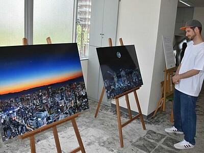 「近未来の日本」写真加工し表現 英国出身ALT、長野で展示会