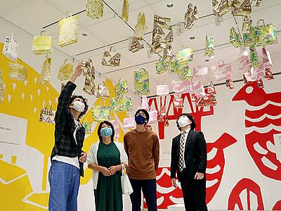 生活彩るデザインを体感 県美術館で富山もよう展始まる