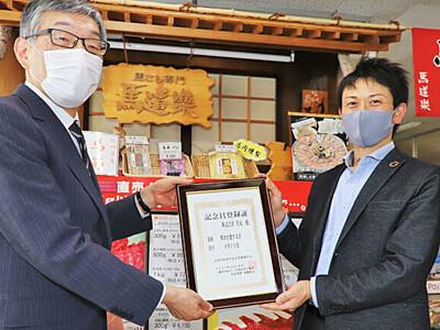 8月29日は「馬肉を愛する日」 飯島の会社「日本中の食文化に」