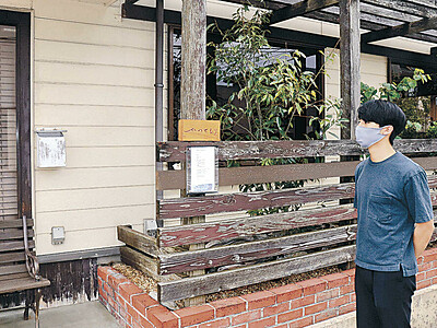 能登の食材でフレンチ 東京出身・日野さん七尾で開業 18年、珠洲に移住