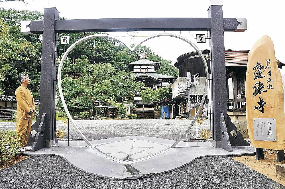 完成した猪目(ハート形)の山門=加賀市片山津温泉の愛染寺