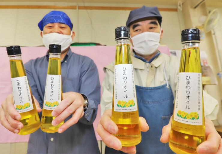 こまくさ園が商品化したヒマワリ油