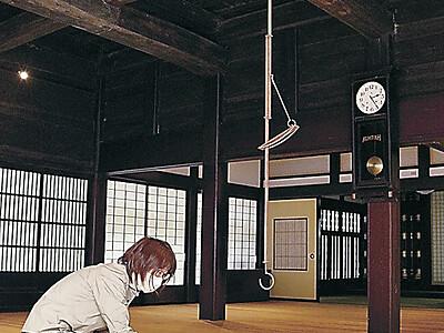 大杉の「伝泊」オープン 小松、文化財の古民家改修