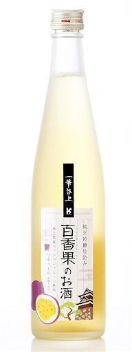 百香果のお酒(久保田酒造提供)