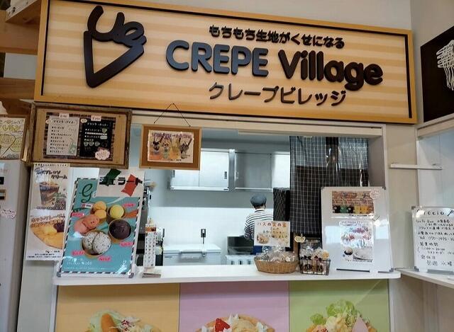 丸岡バスターミナルにある「CREPE Village(クレープ・ビレッジ)」=福井県坂井市