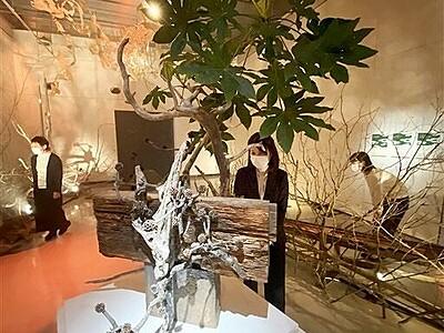 陶やガラスのコラボ作品展示 あわら創作の森で入居作家展