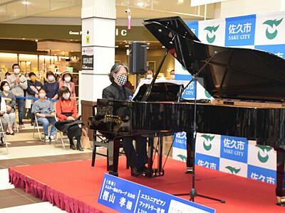 エストニア製ピアノ、交流の願い込め 佐久市に御代田の男性寄贈
