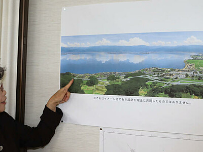名称「平山トンネル」「由布姫橋」に 諏訪湖SAのスマートIC周辺整備