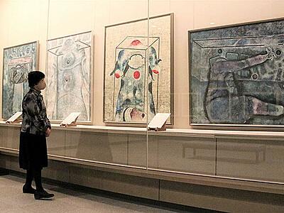 洋画創作の軌跡たどる 新湊博物館で故森弘之さん作品展
