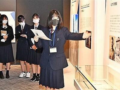 ムゼウム案内は任せて 敦賀高生が館内で特訓 9月に本番