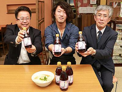 「大岩そうめん」家庭でも 富山県内3社、特製つゆ考案