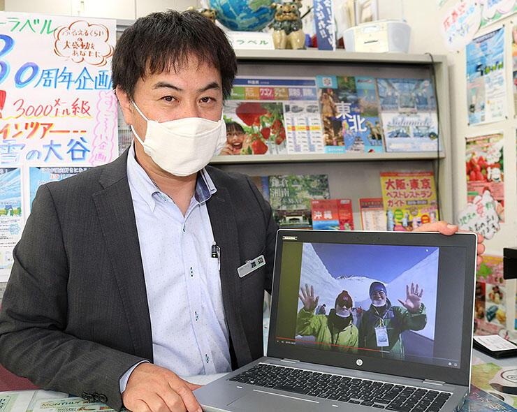 「気軽に参加できるのがオンラインツアーの魅力」と話す渡辺さん