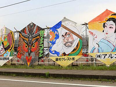 大凧 天に舞う日を願って 見附、長岡で路上展示