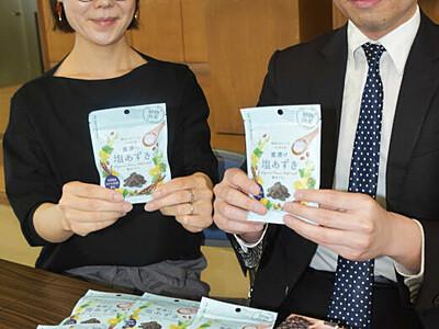 この夏は甘納豆で熱中症対策 飯田の半生菓子メーカー開発