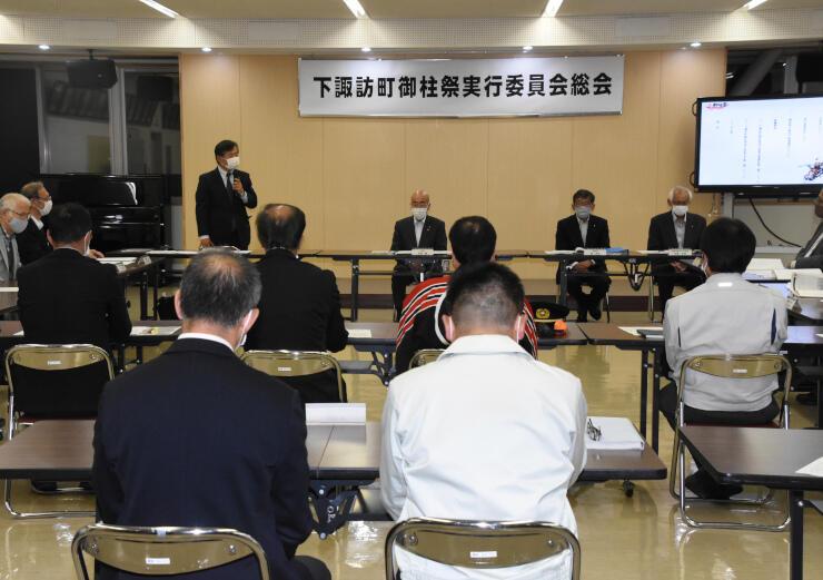 下諏訪町役場で開かれた町御柱祭実行委総会