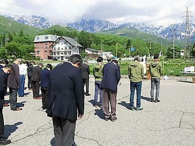 白馬連峰開山祭 新型コロナ終息と夏山の安全祈る